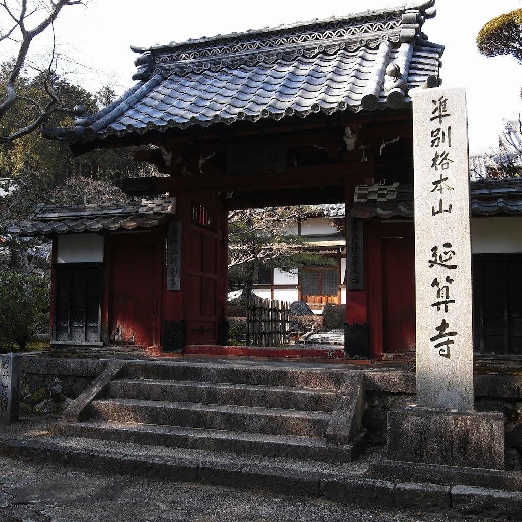 C0204_ensanji_01