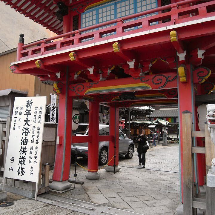 C1105_7fuku_01
