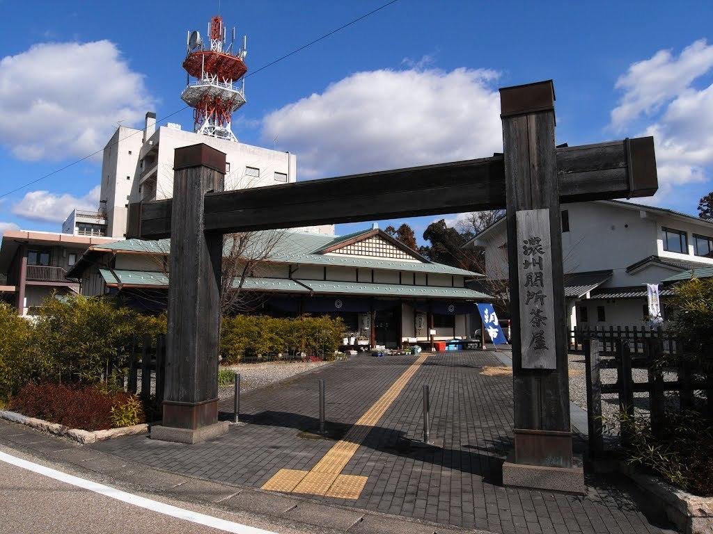 C213_seki_01