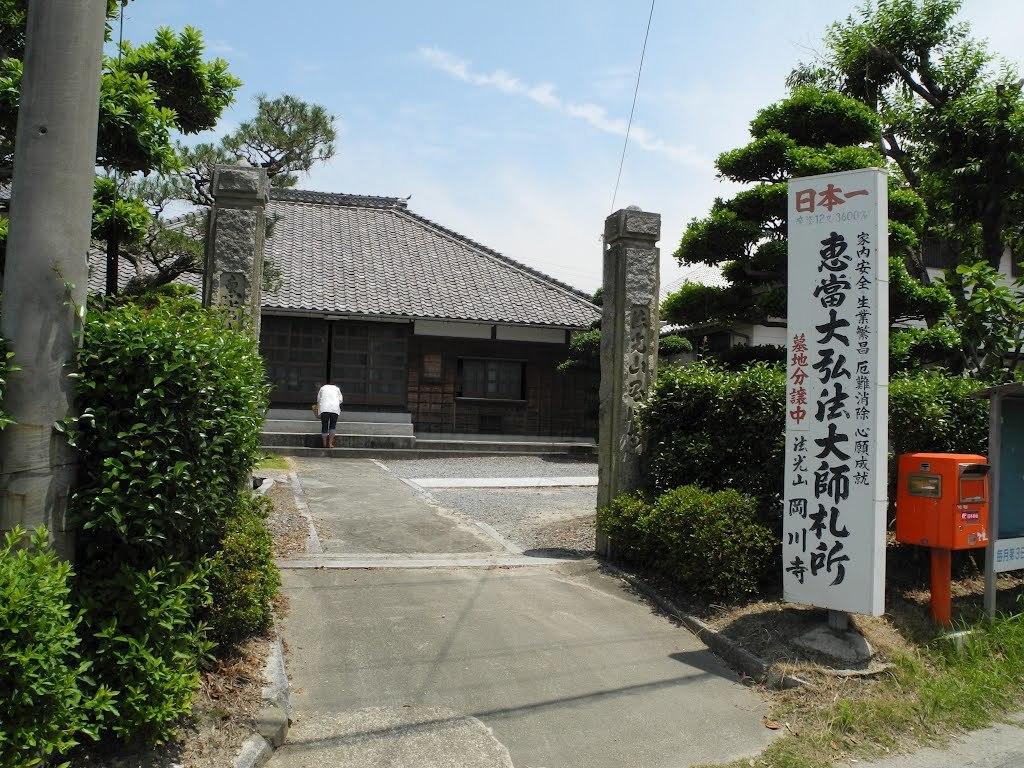 C701_okagawa_01