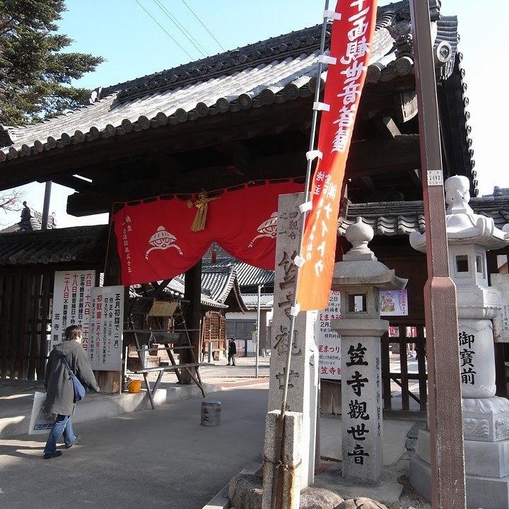 C902_7fuku_01