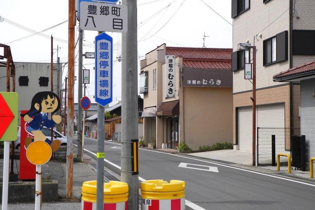 E0420_toyosato_35