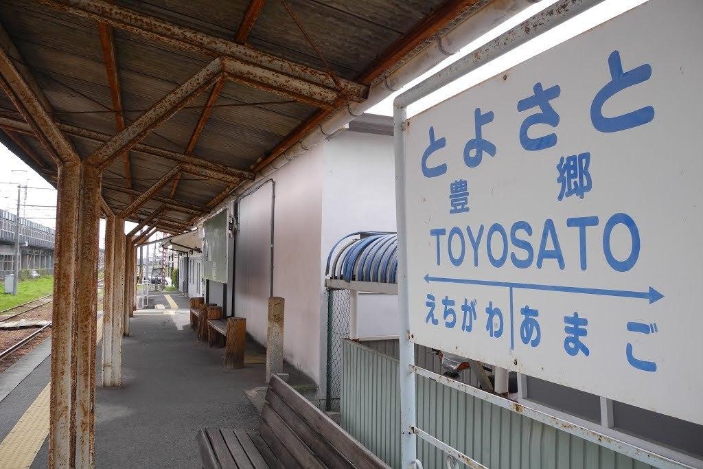 E0420_toyosato_38