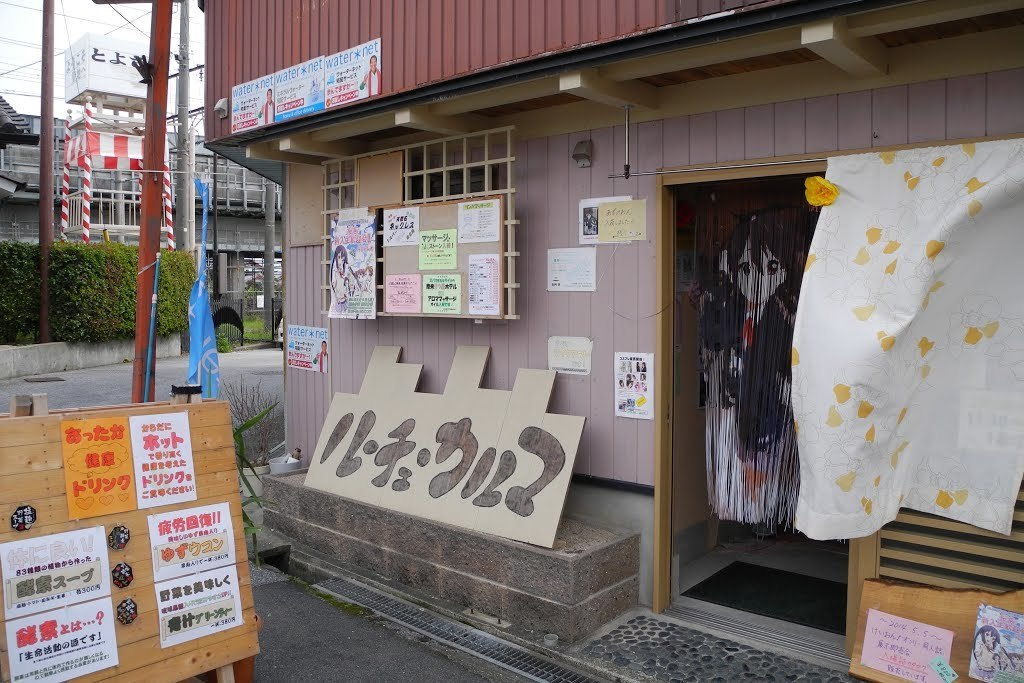 E0420_toyosato_41