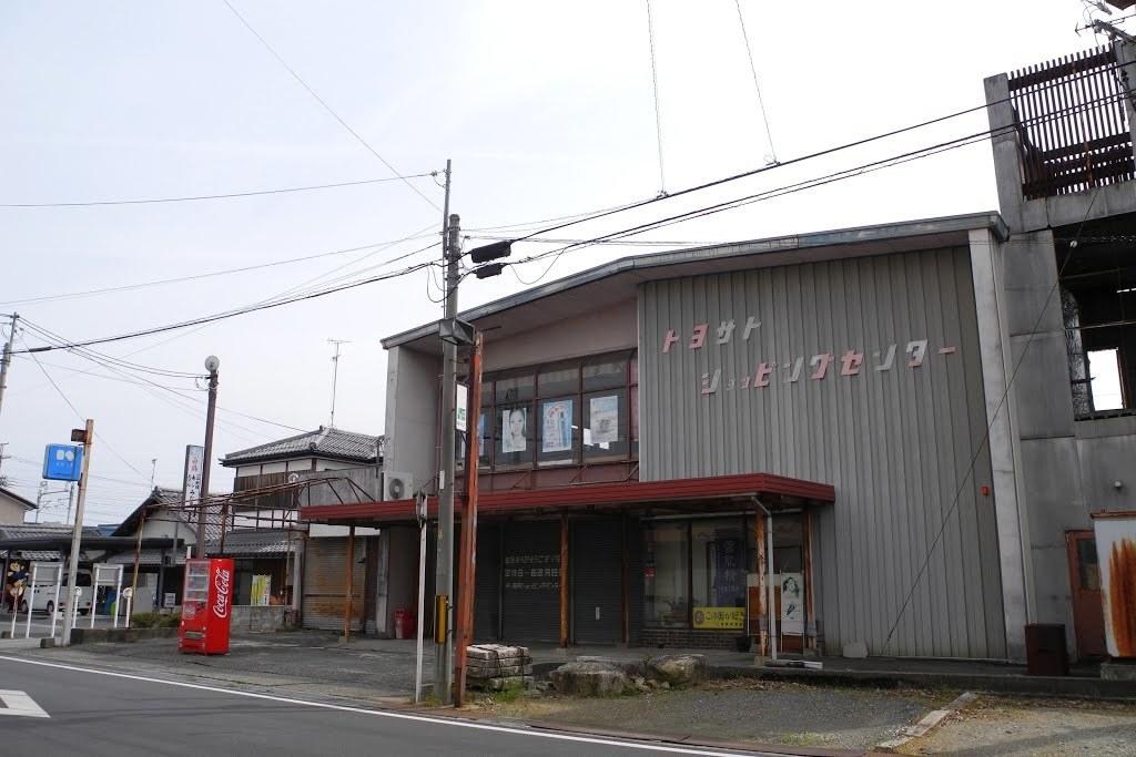 E0420_toyosato_43