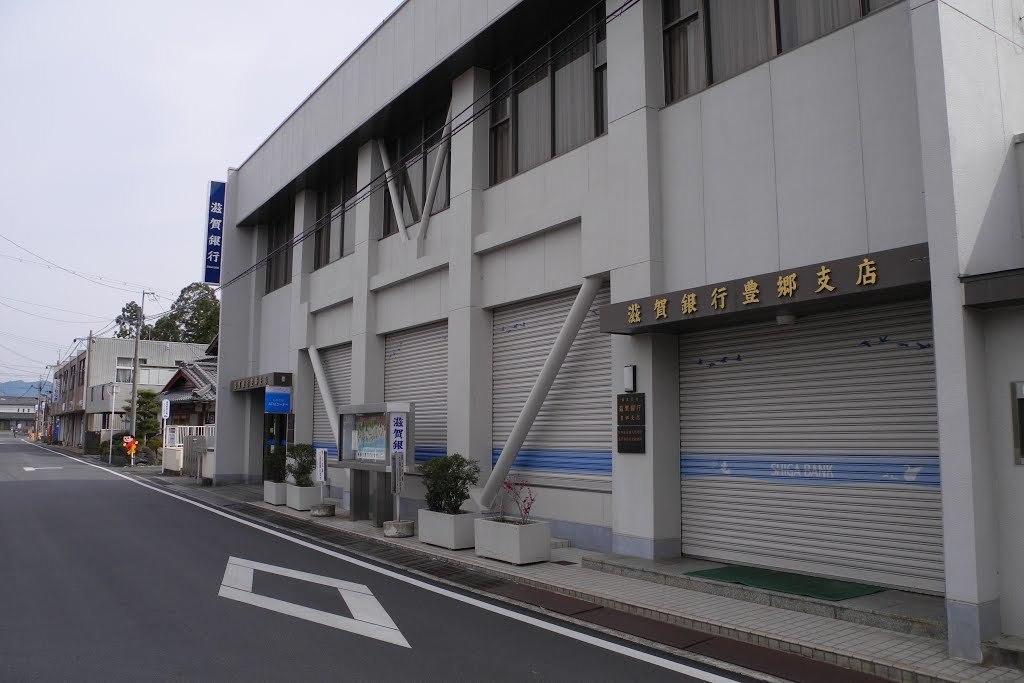 E0420_toyosato_46
