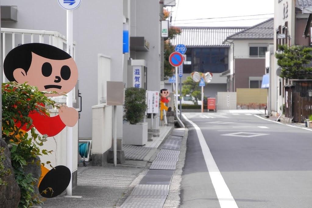 E0420_toyosato_53