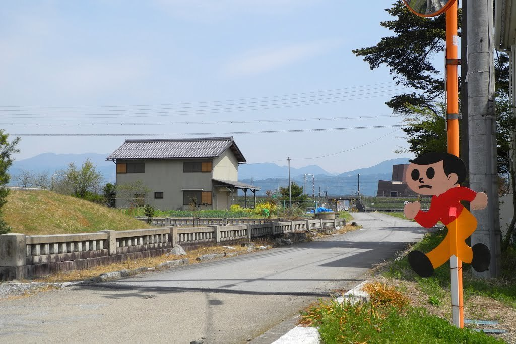 E0420_toyosato_56