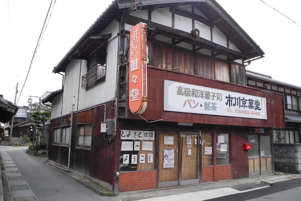 E0420_toyosato_69