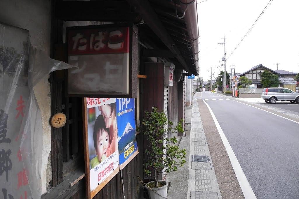 E0420_toyosato_82