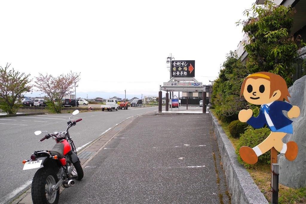 E0420_toyosato_89