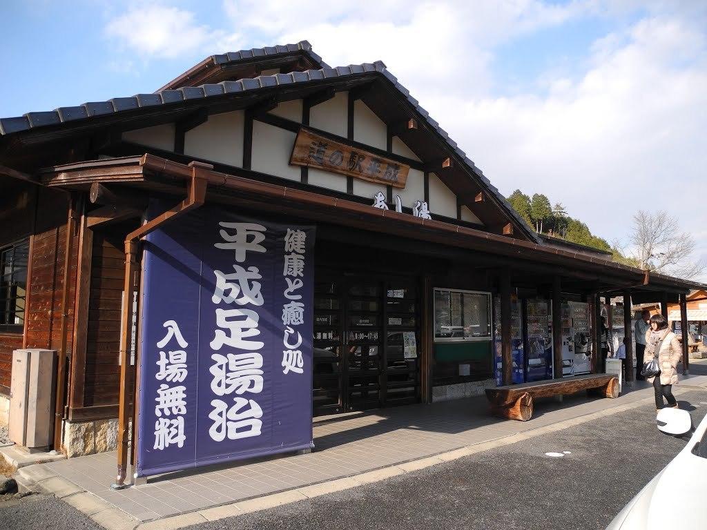 E316_heisei_02