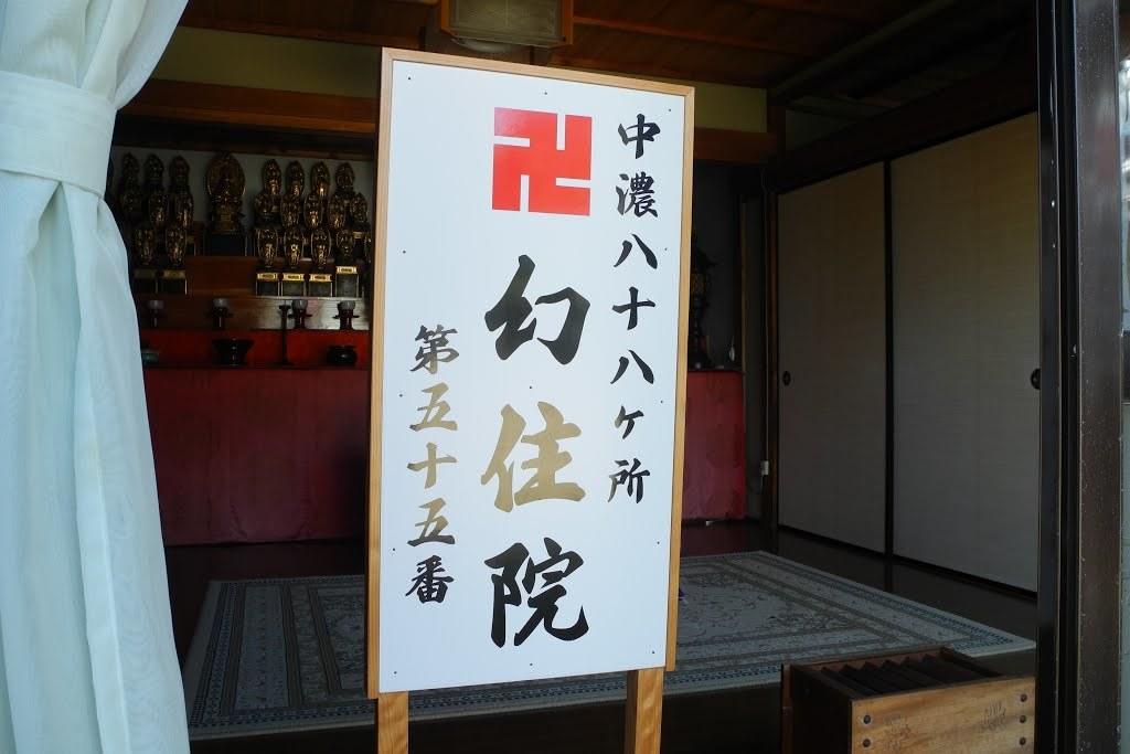 E316_heisei_11