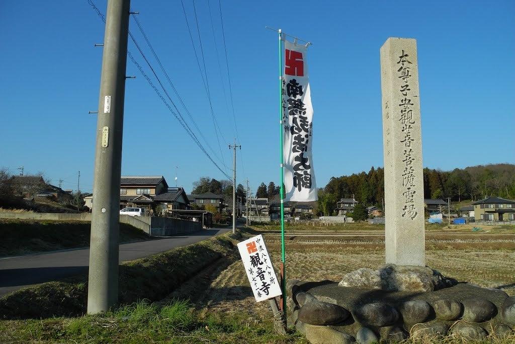 E316_heisei_18