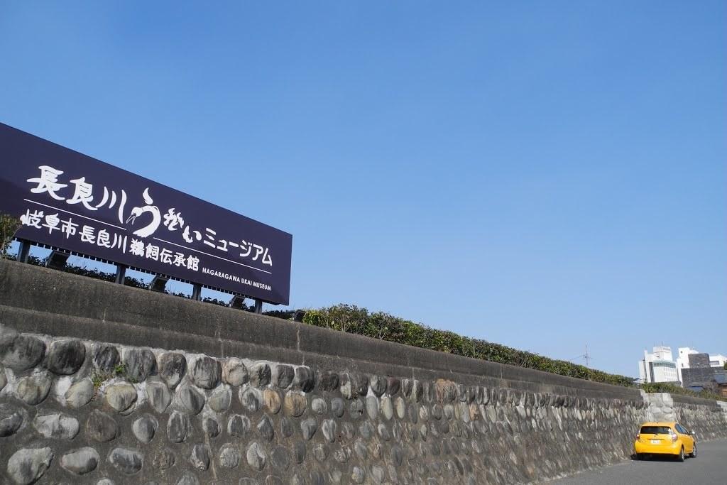 E327_gifu_08