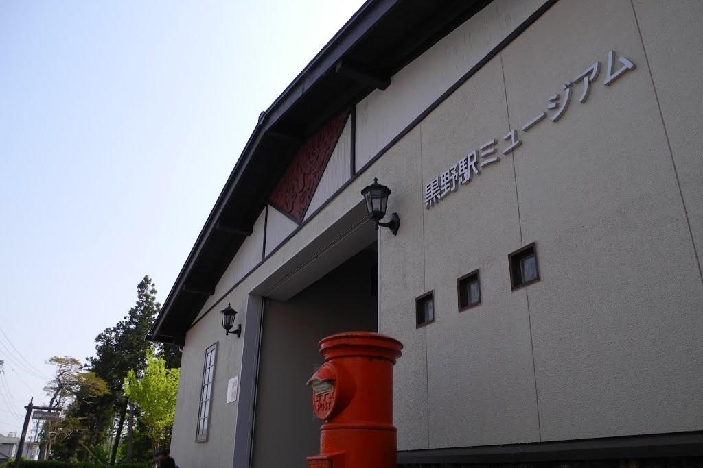 E427_kurono_01
