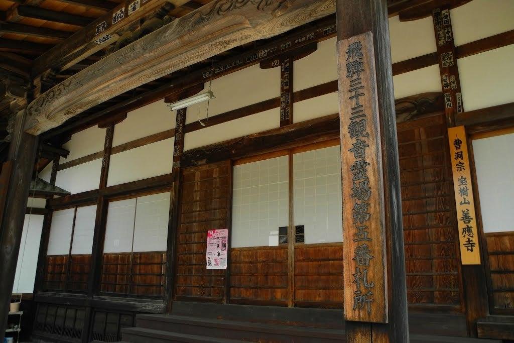 E506_takayama_59
