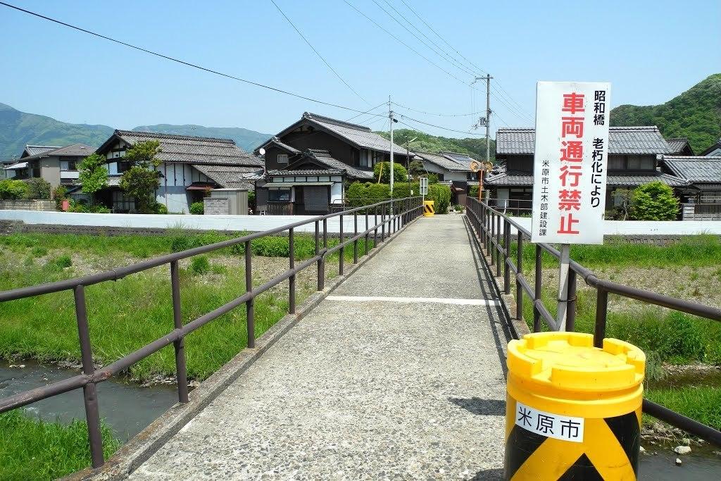 E513_nagaoka_07