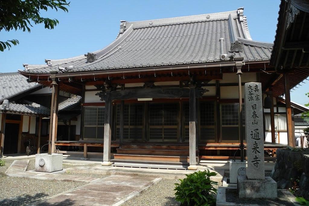 E513_nagaoka_28