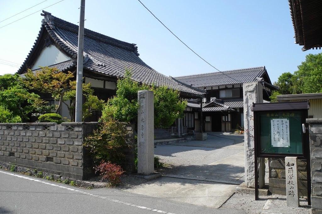 E513_nagaoka_34