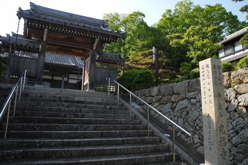 E513_nagaoka_46