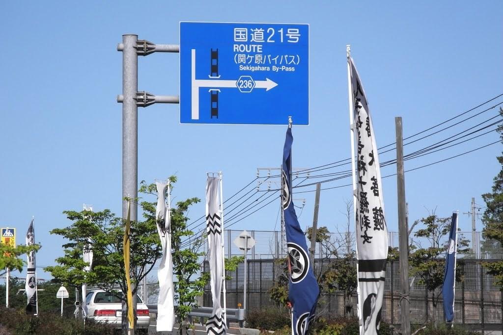E528_sekisame1_03