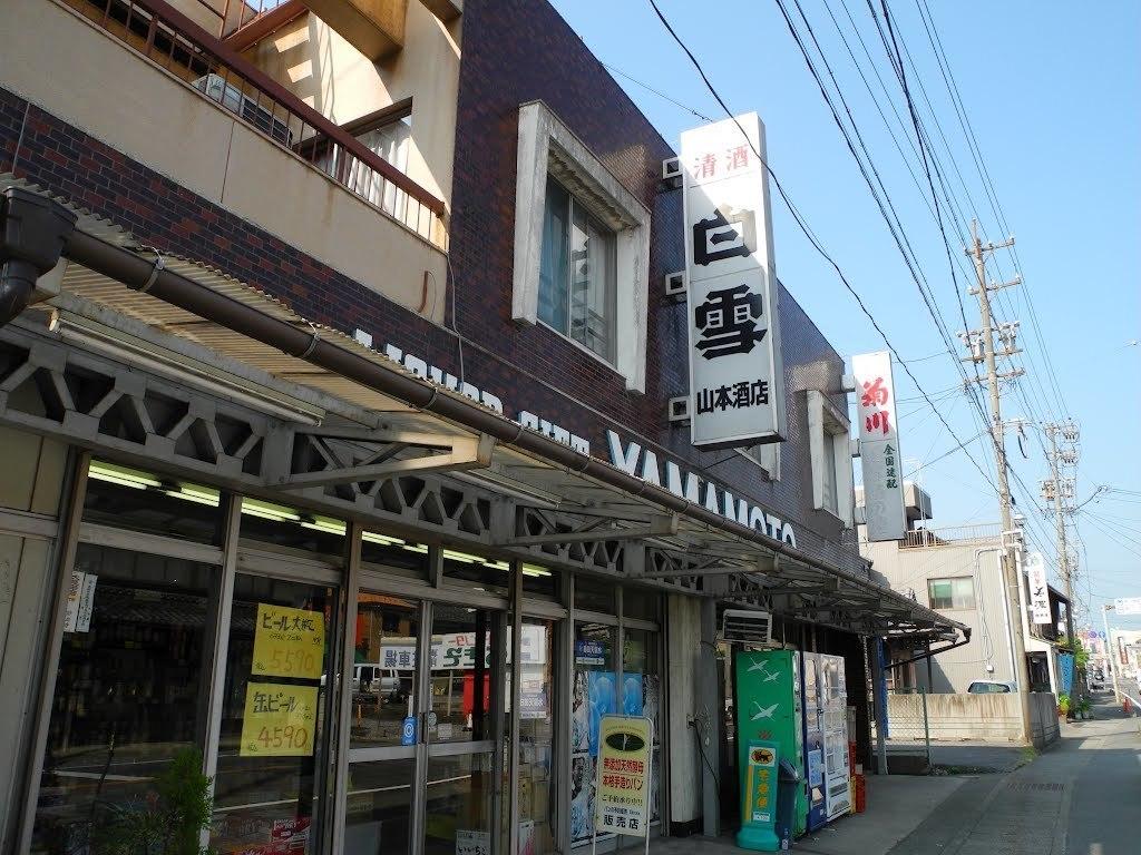 E528_sekisame1_04