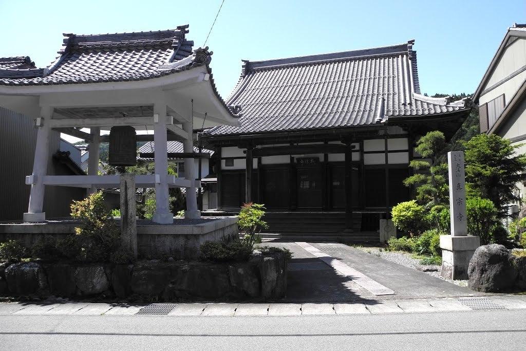 E528_sekisame1_49