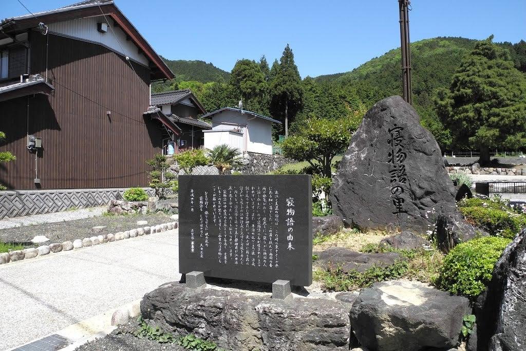 E528_sekisame1_54