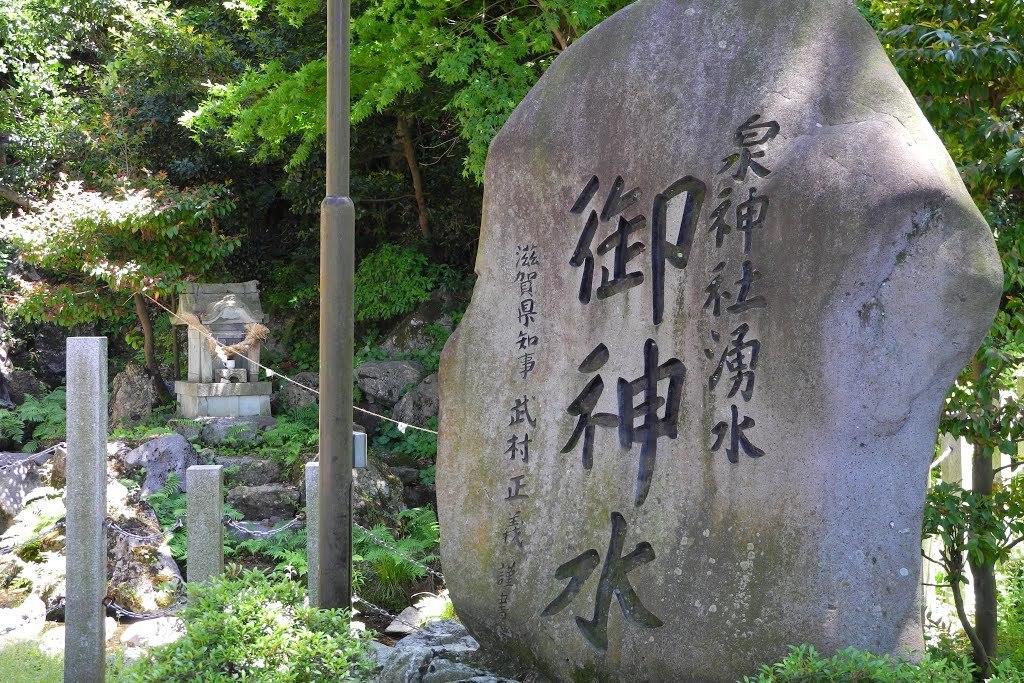 E528_sekisame2_33