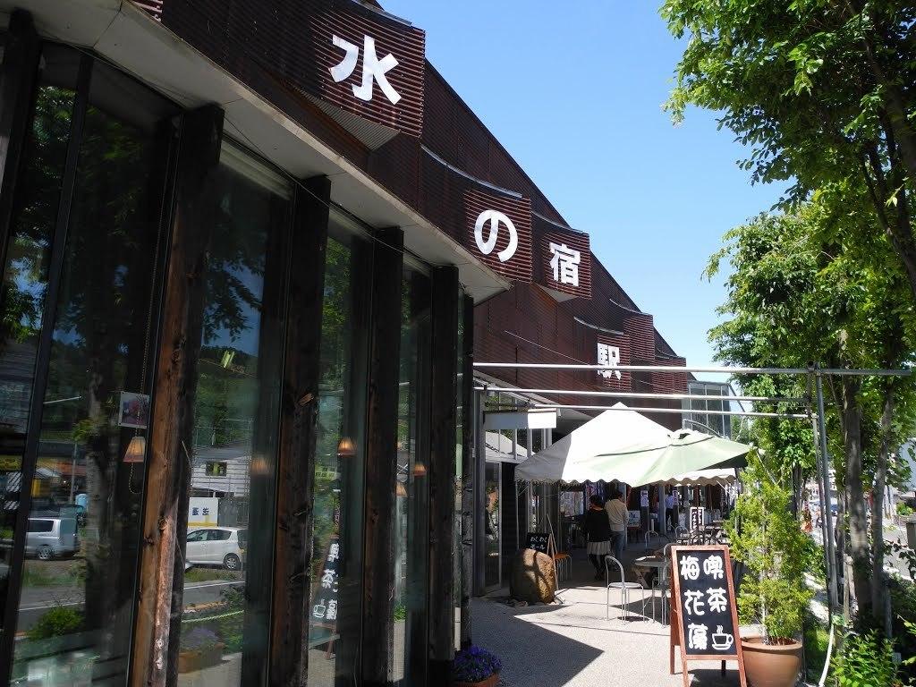 E528_sekisame2_53