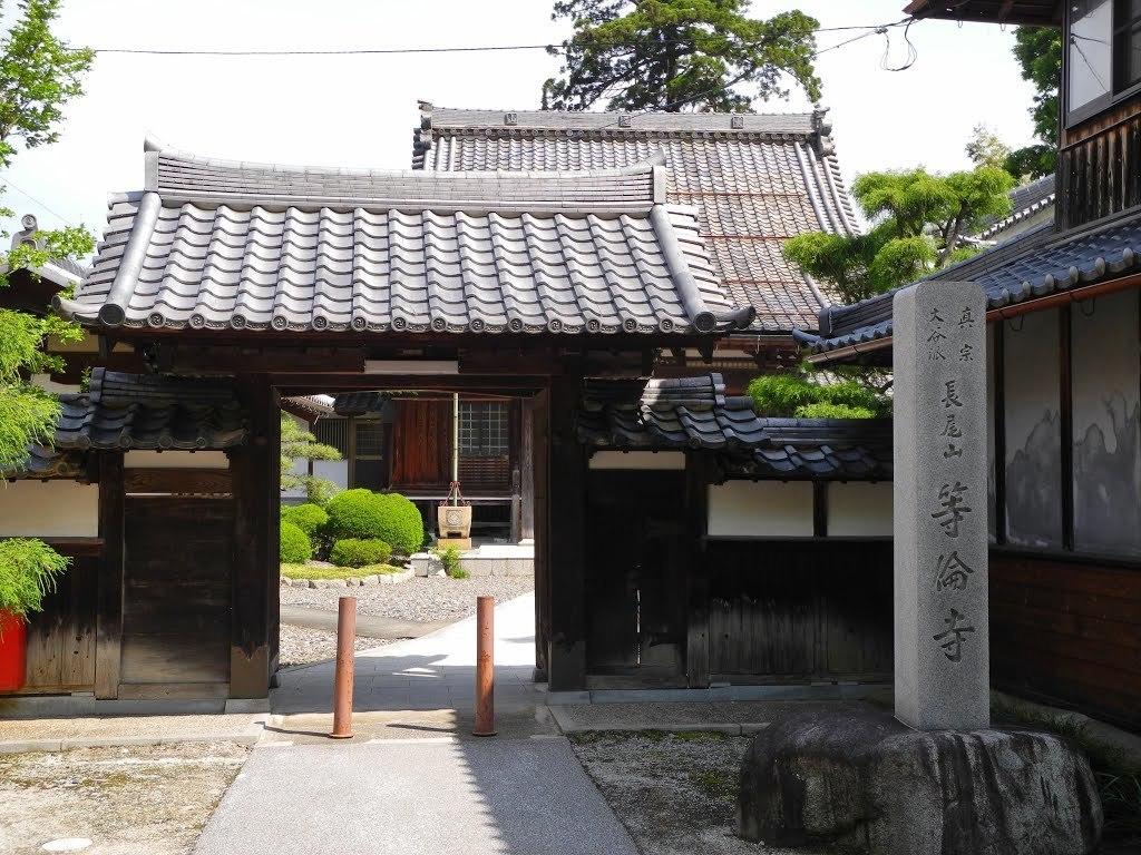 E611_kasiwabara1_13