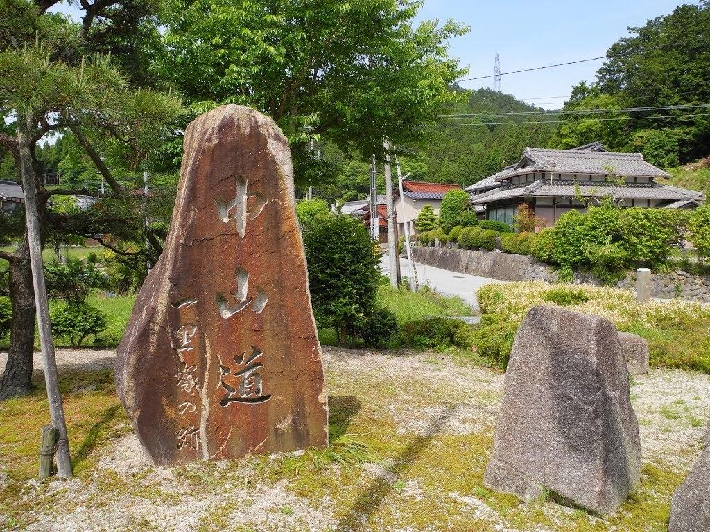 E611_kasiwabara1_19