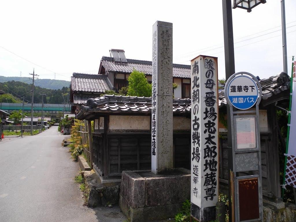 E611_kasiwabara1_21