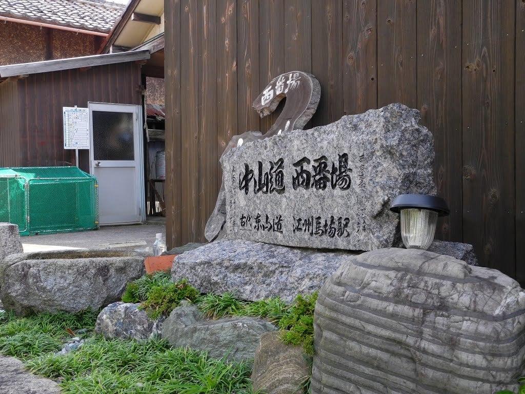 E611_kasiwabara1_24