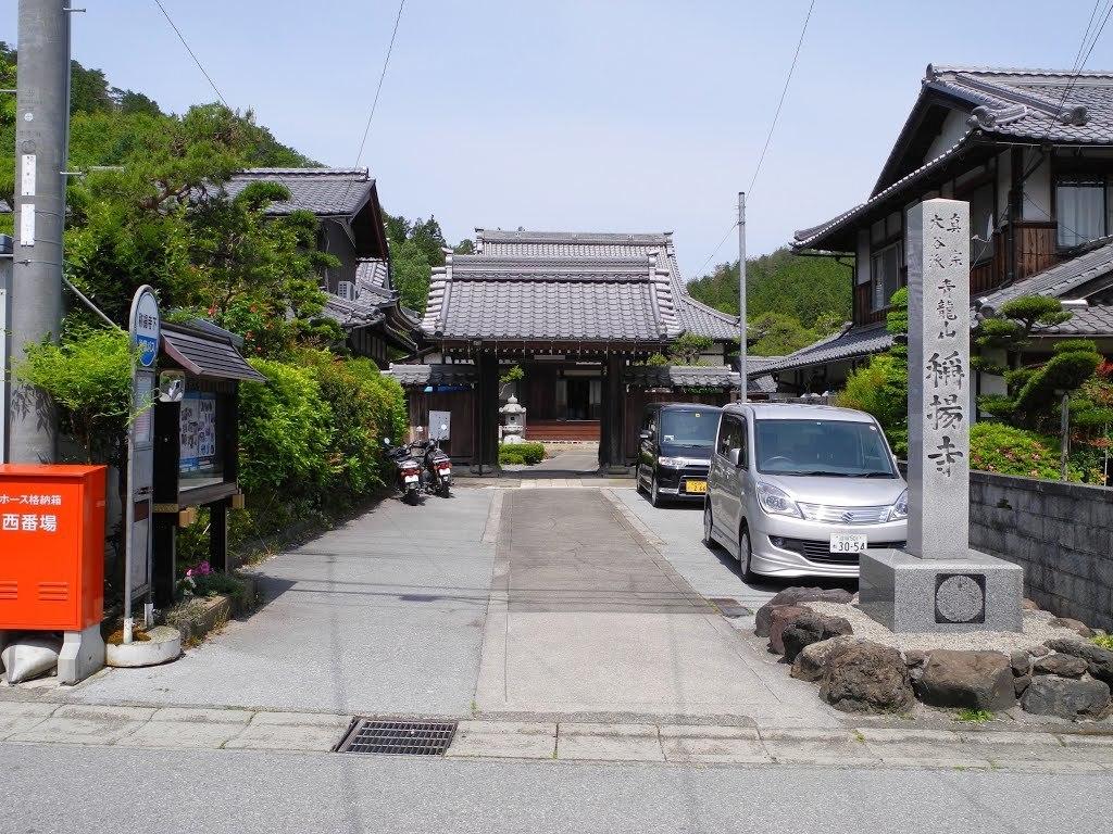 E611_kasiwabara1_26