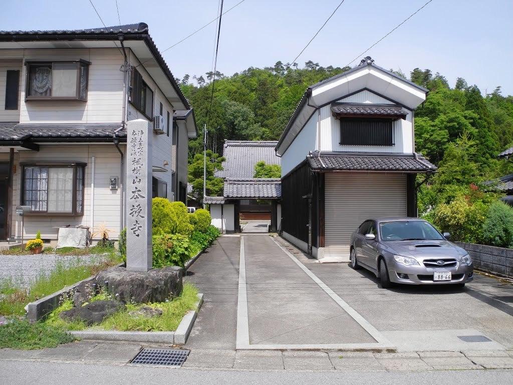 E611_kasiwabara1_27