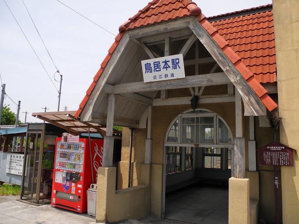 E611_kasiwabara2_13