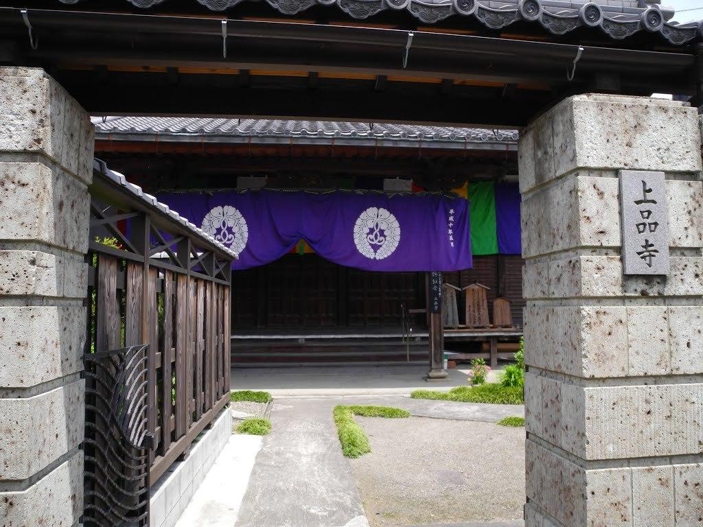 E611_kasiwabara2_16