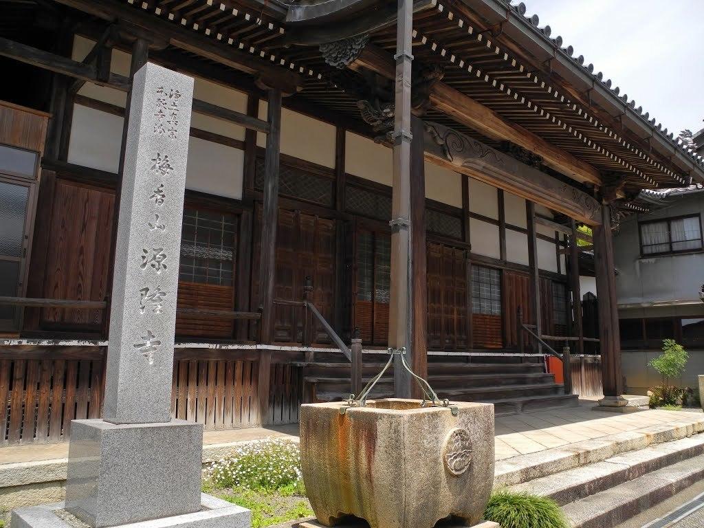 E611_kasiwabara2_24