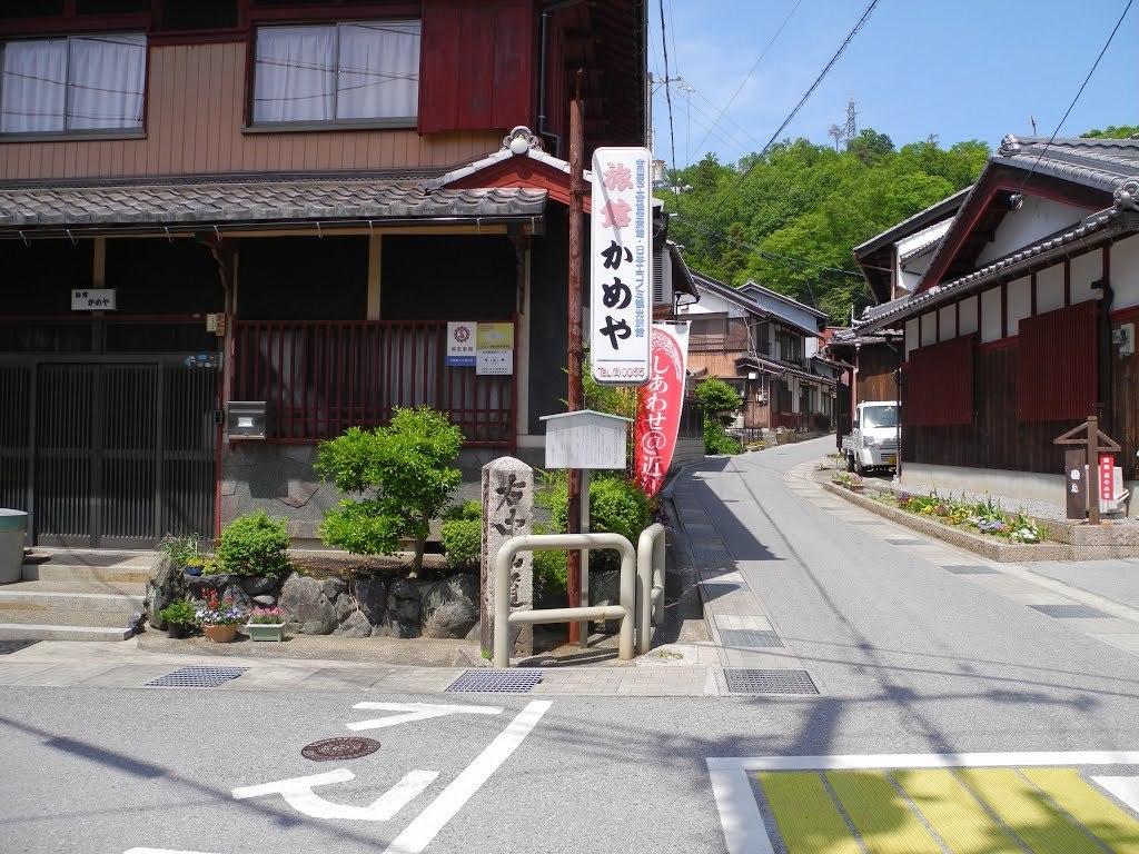E611_kasiwabara2_41