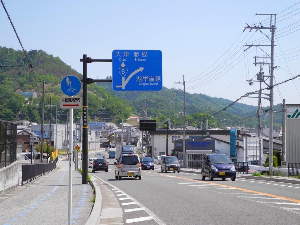 E611_kasiwabara2_43
