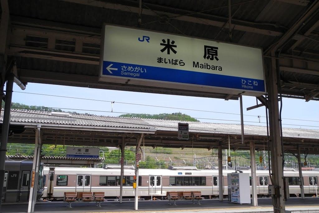E611_kasiwabara2_55
