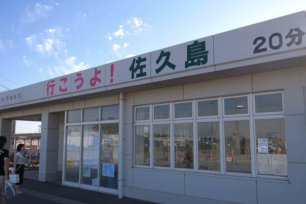G09sakuF_01