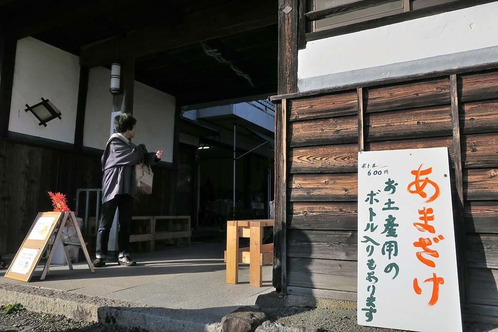 G1123_kei_04