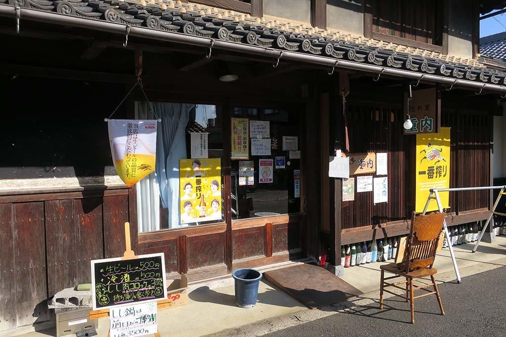 G1123_kimo_13