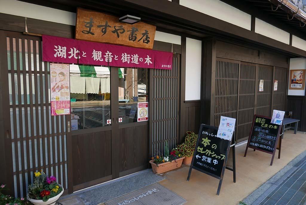 G1123_kimo_21