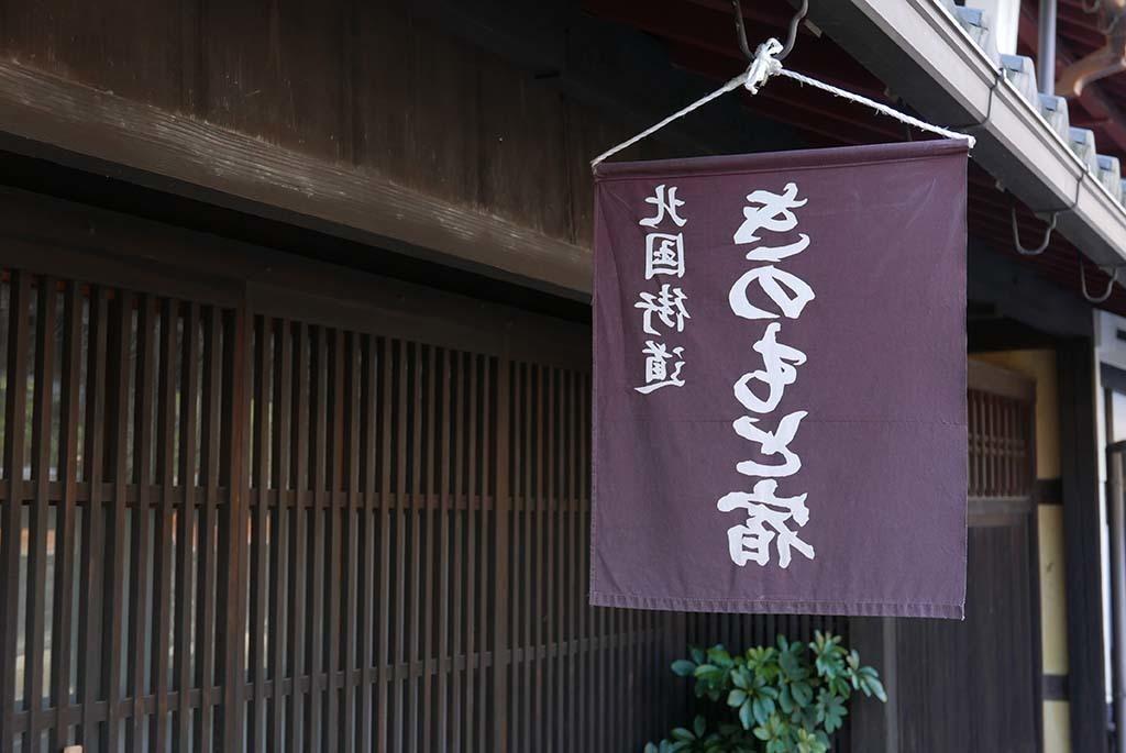 G1123_kimo_24