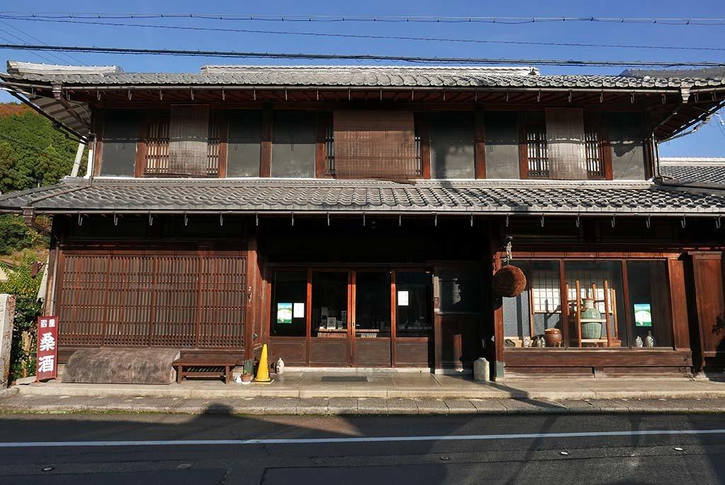 G1123_kimo_28