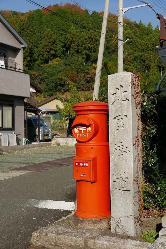 G1123_kimo_31